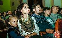 В субботу криворожан ждет фестиваль развивающих игр и полуфинал КВН