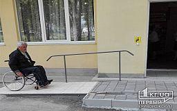 В Кривом Роге 25 граждан с инвалидностью за 2 месяца смогли посетить библиотеку