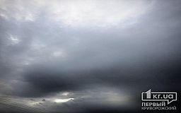 В Кривом Роге на три дня объявлено штормовое предупреждение