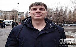 Полиция разыскивает криворожанина, которого подозревают в убийстве на Заречном