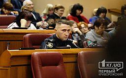 В Кривом Роге сняли с должности начальника отдела полиции