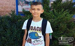 Криворожский школьник борется с редким заболеванием, семья просит о помощи