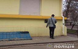 Криворожские полицейские вместе с активистами начали контрпропаганду наркотиков