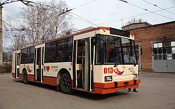 Криворожане будут меньше стоять на остановках в ожидании дизель-генераторного троллейбуса