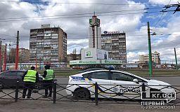 В Кривом Роге неизвестные открыли огонь, полиция объявила план «Сирена»