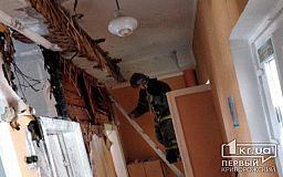 В криворожском детсаду случился пожар, эвакуированы больше ста человек