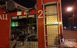 На рассвете в Кривом Роге горели три автомобиля