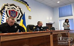 Онлайн: новый начальник Криворожского отдела полиции пришел пообщаться с прессой