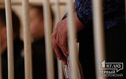 Криворожанин не простил раскаявшегося мужчину, который покалечил его - суд вынес приговор