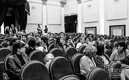 Театр із Кривого Рогу продовжує боротьбу за український Оскар