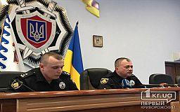 После выборов криворожские полицейские активируют следствие по делам, связанным с нападениями на журналистов и общественников