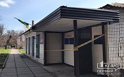 Онлайн: из здания больницы в Кривом  Роге эвакуировали людей