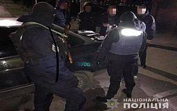 Полисмены задержали двоих криворожан с наркотиками