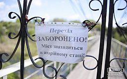 Криворожскому ботаническому саду не хватает денег, чтобы отремонтировать аварийную «жемчужину»