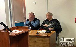 Суд признал виновным экс-охранника, который в Кривом Роге препятствовал деятельности журналиста