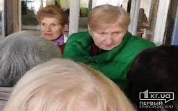В Кривом Роге пенсионеры «штурмом» взяли избирательный участок, который не открылся вовремя