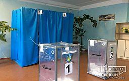 За час в криворожской больнице проголосовали 50% зарегистрированных избирателей