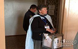 На спецучастке в криворожской «тысячке» по состоянию на 9:50 проголосовало 98% избирателей, которые изъявили желание выбирать Президента