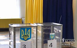 В криворожской горбольнице №1 проголосовали более 70% зарегистрированных избирателей