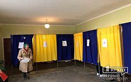 Каждый второй криворожанин пришел на выборы Президента Украины, - явка избирателей на 15:00