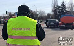 Большинство ДТП с участием общественного транспорта в Кривом Роге случаются из-за «гонок» за пассажирами, - опрос
