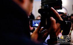 В Кривом Роге сотрудников телеканала эвакуировали из-за сообщения о взрывчатке