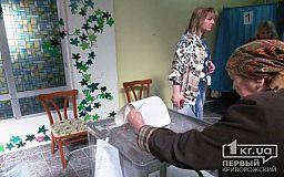 Выбор сделан: 412 978 криворожан проголосовали за будущего Президента Украины