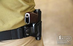 Криворожане, добровольно сдавшие оружие, могут избежать уголовной ответственности