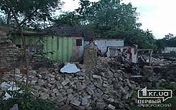 На территории частного домовладения в Кривом Роге горела летняя кухня