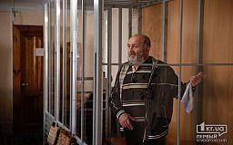 Криворожанин, обвиняемый в серийных убийствах, просил суд отпустить его из-под стражи