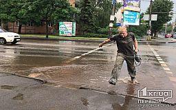 В Кривом Роге ожидаются шторм, град, грозы и ливни