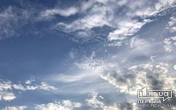 Какой будет погода в Кривом Роге и что советуют астрологи 3 июля