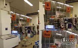 В криворожском супермаркете во время бури прорвало крышу, - свидетели