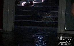 В Кривом Роге затопило подвальное помещение «Национальной лотереи»