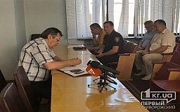 Объявлять ли чрезвычайное положение в Кривом Роге решают чиновники