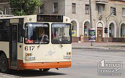 В Кривом Роге обесточено троллейбусное депо