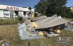 У одного из криворожских зданий во время бури снесло крышу