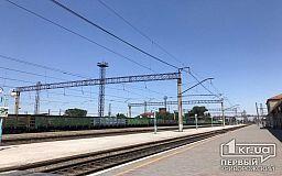 Из-за непогоды несколько поездов через Кривой Рог курсируют со сбоями