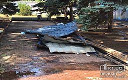 Улетела крыша здания Криворожского отдела полиции