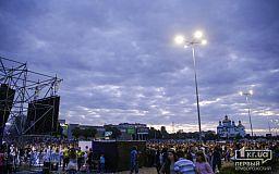 Погода в Кривом Роге и гороскоп для горожан на 4 июля