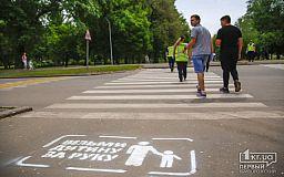 Сучасні засоби підвищення уваги пішоходів при виході на дорогу можуть стати обов'язковими — Мінрегіон розгляне можливі зміни в ДБН