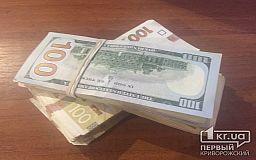 В создании коррупционной схемы подозревают руководство госгеокадастра в Днепропетровской области