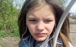 Полицейские разыскивают школьницу, которая без вести пропала недалеко от Кривого Рога (Обновлено)
