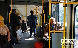 В Кривом Роге не работает линия одного из троллейбусных маршрутов