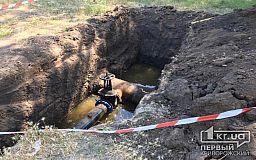Де у Кривому Розі у п'ятницю не буде води