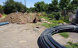 В криворожском селе, где были проблемы с водоснабжением, меняют водовод