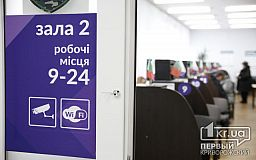 Криворожская «Виза» консультирует тысячи бизнесменов