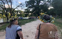 Криворожане в парке плетут венки и ищут папоротник