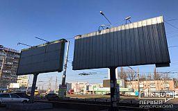 На выходных жители Днепропетровской области 21 раз заявили о нарушении избирательного законодательства