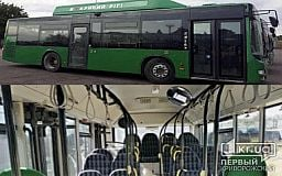 Не больше 5 гривен, - большинство опрошенных криворожан за проезд в новых автобусах не готовы платить даже по тарифу маршруток